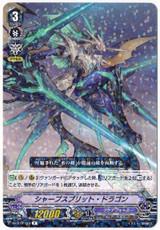 Sharpsplit Dragon V-EB12/029 R