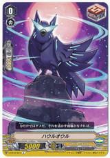 Howl Owl V-EB12/043 C