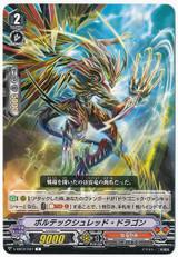 Voltechshred Dragon V-EB12/047 C