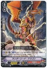 Thunderlead Dragon V-EB12/049 C