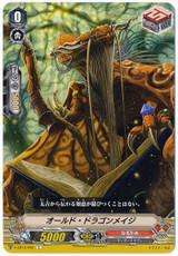 Old Dragon Mage V-EB12/053 C