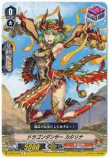 Dragon Dancer, Catharina V-EB12/054 C