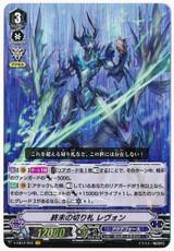 【X4 Set】V Extra Booster 12 Team Dragon's Vanity! Aqua Force VR RRR RR R C Complete Set