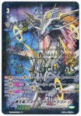 Quaking Heavenly Dragon, Astraios Dragon V-EB13/SSR04 SSR
