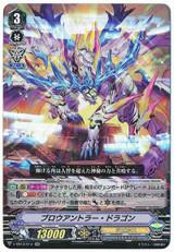 Blow Antler Dragon V-EB13/014 RR