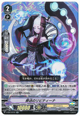 Libitina of Funeral Courtship V-EB13/015 RR