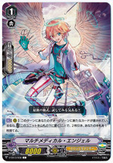 Multimedical Angel V-EB13/038 C