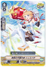 Hot Shot Celestial, Samyaza V-EB13/043 C