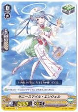 Sunny Smile Angel V-EB13/045 C