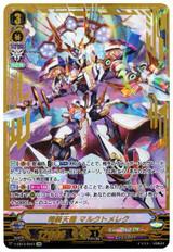 【X4 Set】V Extra Booster 13 The Astral Force Angel Feather SVR RRR RR R C Complete Set