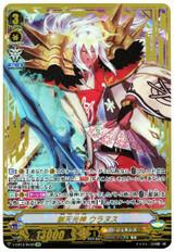 【X4 Set】V Extra Booster 13 The Astral Force Genesis SVR RRR RR R C Complete Set