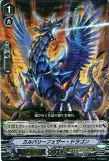 Calvary Feather Dragon V-PR/0277 PR Foil