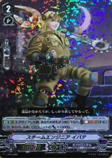 Steam Engineer, Ibate V-PR/0280 PR Foil
