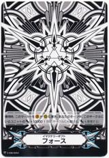 Imaginary Gift Force V-GM/0204