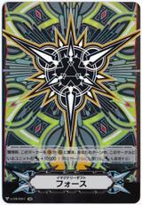 Imaginary Gift Force V-GM/0207 IGR