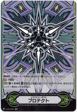 Imaginary Gift Protect V-GM/0208 IGR