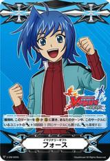 Imaginary Gift Force Aichi Sendou V-GM/0225