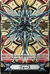 Imaginary Gift Force V-GM/0241 IGR