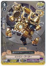 Ring Ring Worker V-TD10/012 TD
