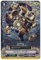 Ring Ring Worker V-TD10/012 RRR