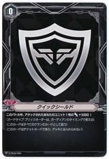 Quick Shield V-TD10/TI01 TD