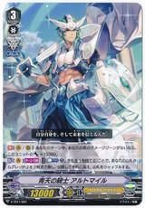 Blue Sky Knight, Altmile V-TD11/001 TD