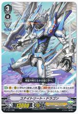 Unite Reet Dragon V-TD11/002 TD