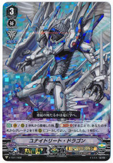 Unite Reet Dragon V-TD11/002 RRR
