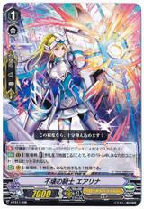 Indestructible Knight, Earina V-TD11/008 TD