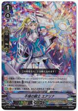 Indestructible Knight, Earina V-TD11/008 RRR