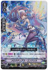 Melodious Angel V-TD11/009 RRR