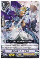 Shining Knight, Millius V-TD11/010 TD