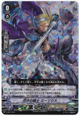 Shining Knight, Millius V-TD11/010 RRR