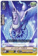 Healing Pegasus V-TD11/015 TD