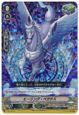 Healing Pegasus V-TD11/015 RRR
