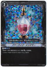 Power Rise Elixir V-TD11/016 RRR