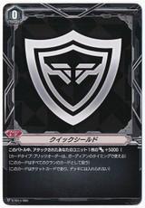 Quick Shield V-TD11/TI01 TD