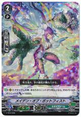 Maiden of Bot-fist V-TD12/005 RRR