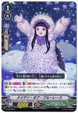 Maiden of Blue Lace V-TD12/007 TD