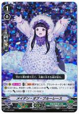 Maiden of Blue Lace V-TD12/007 RRR