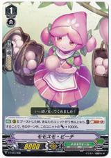 Momosmo Peach V-TD12/008 TD