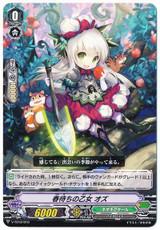 Spring-Heralding Maiden, Ozu V-TD12/010 TD