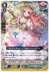 Maiden of Blossom Rain V-TD12/014 TD