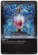 Power Rise Elixir V-TD12/016 RRR