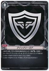 Quick Shield V-TD12/TI01 TD