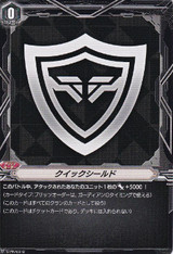 Quick Shield V-PR/0312 PR