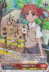 """Academy City"" Kuroko RG/W26-058SP SP"