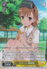 Misaka's Little Sister, Clone RG/W26-001 SR