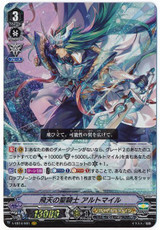 Aerial Divine Knight, Altmile V-EB14/001 VR