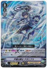Knight of Heavenly Spear, Aganipus V-EB14/010 RR